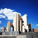 کانال استخدامی آذربایجان شرقی|کار118