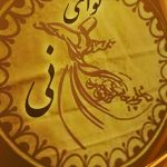کانال رسمی محسن صفرنیا
