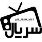 کانال IR Fillm
