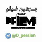 کانال فیلم و سریال 48