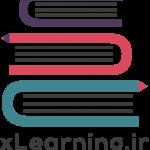 کانال پایگاه آموزشی xLearning