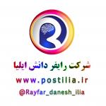 کانال چاپ تمبر اختصاصی