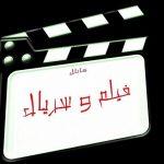 کانال فیلم و سریال 29