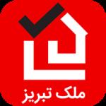 کانال مجموعه تخصصی ملک تبریز