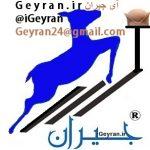 کانال آی جیران iGeyran