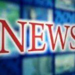 کانال خبری آموزشی دانشجویان استان ایلام