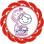 کانال دنیای شاد کودکان