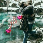 کانال عشق و محبت