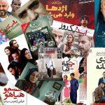 کانال 🎥دانلود جدیدترین فیلم های ایرانی و خارجی را در 'Movie House' دنبال نماييد