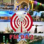 کانال رادیو دزفول