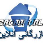 کانال بازرگانی لوازم خانگی آنلاین