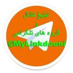 کانال مای لینکدونی 47