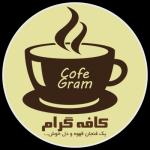 کانال کافه گرام