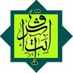 کانال تلگرام نشر آیت اشراق