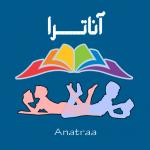 کانال کتابخانه آناترا