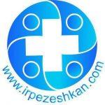 کانال سایت پزشکان ایران 16