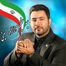 کانال سیدعظیم جولازاده حسینی