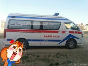 کانال آمبولانس ندای سلامت