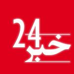 کانال خبرنیوز24