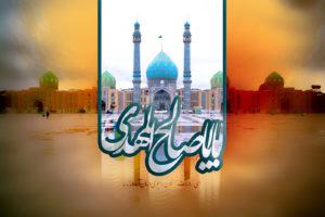 کانال تلگرام مهدیه سریش آباد