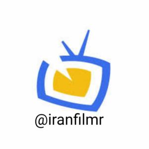کانال ایران فیلم