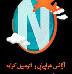 کانال نصر گشت بهارستان