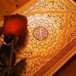 کانال تفسیر گویا قرآن