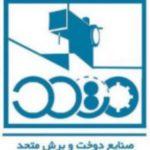 کانال صنایع دوخت برش متحد