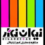 کانال Nikan negar_ads