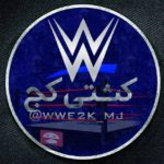 کانال WWE2K_MJ