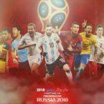 کانال  جام جهانی روسیه 2018