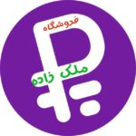 کانال تلگرام فروشگاه پولیک