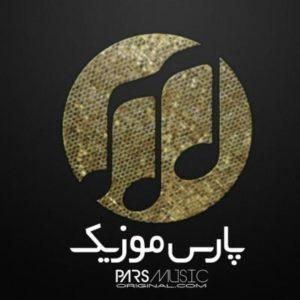 کانال سروش Pars music