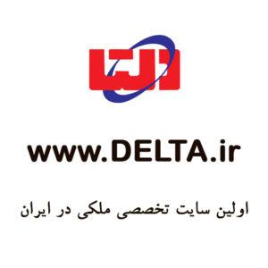کانال تلگرام دلتا شیراز