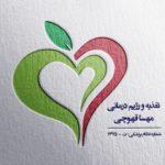 کانال تلگرام تغذیه و رژیم درمانی