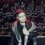 کانال تلگرام مداح اهل بیت نیما علیخانی