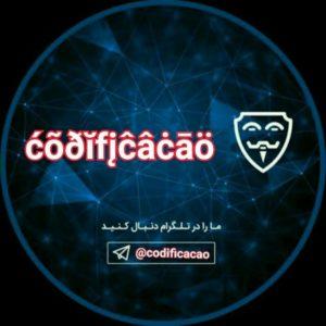 کانال تلگرام امنیت