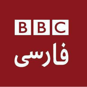 کانال سروش BBCPersian