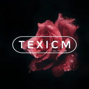 کانال تلگرام Texicm- 53