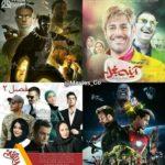 کانال تلگرام فیلم سینمایی و سریال روز