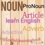 کانال تلگرام آموزش قواعد انگلیسی