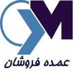 کانال تلگرام عمده فروشان