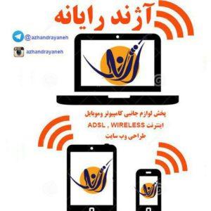 کانال تلگرام azhandrayaneh