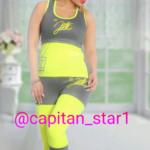 کانال تلگرام Capitan_star1