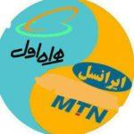 کانال تلگرام ساماه شارژ رایگان