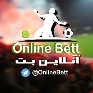 کانال تلگرام پیش بینی فوتبال