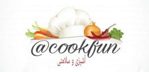 کانال تلگرام آشپزی و سلامتی