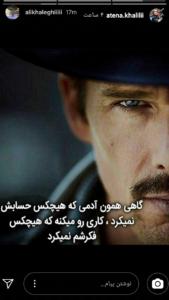 کانال تلگرام موفقیت