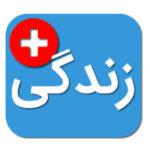 کانال تلگرام زندگی مثبت