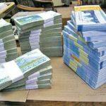 کانال تلگرام کسب درآمد روزی ۱/۵ میلیون